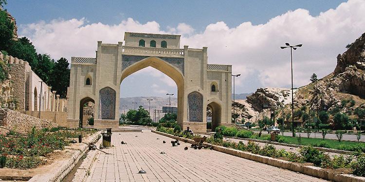 Magic Persia Iran Paradise