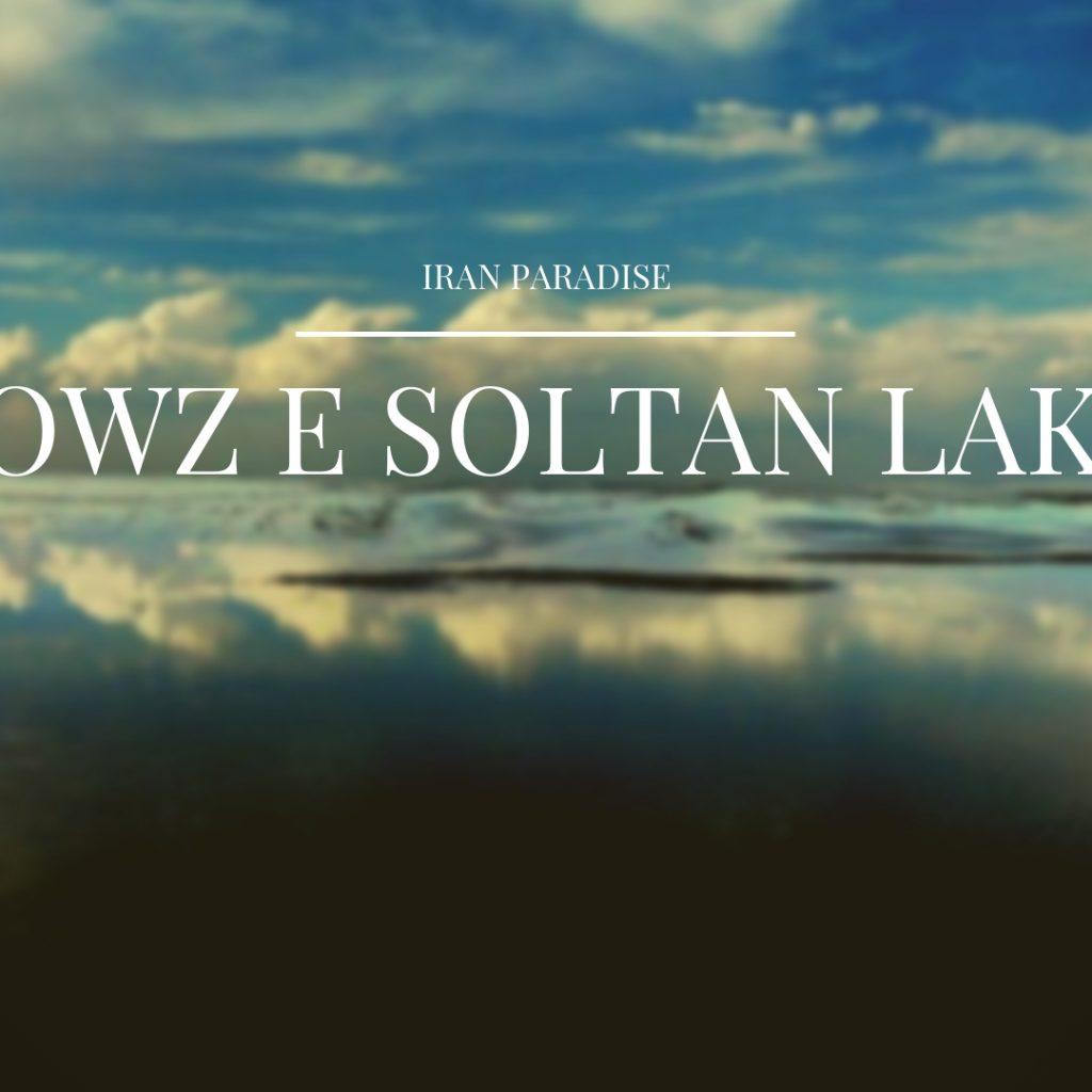 Howz e Soltan Lake