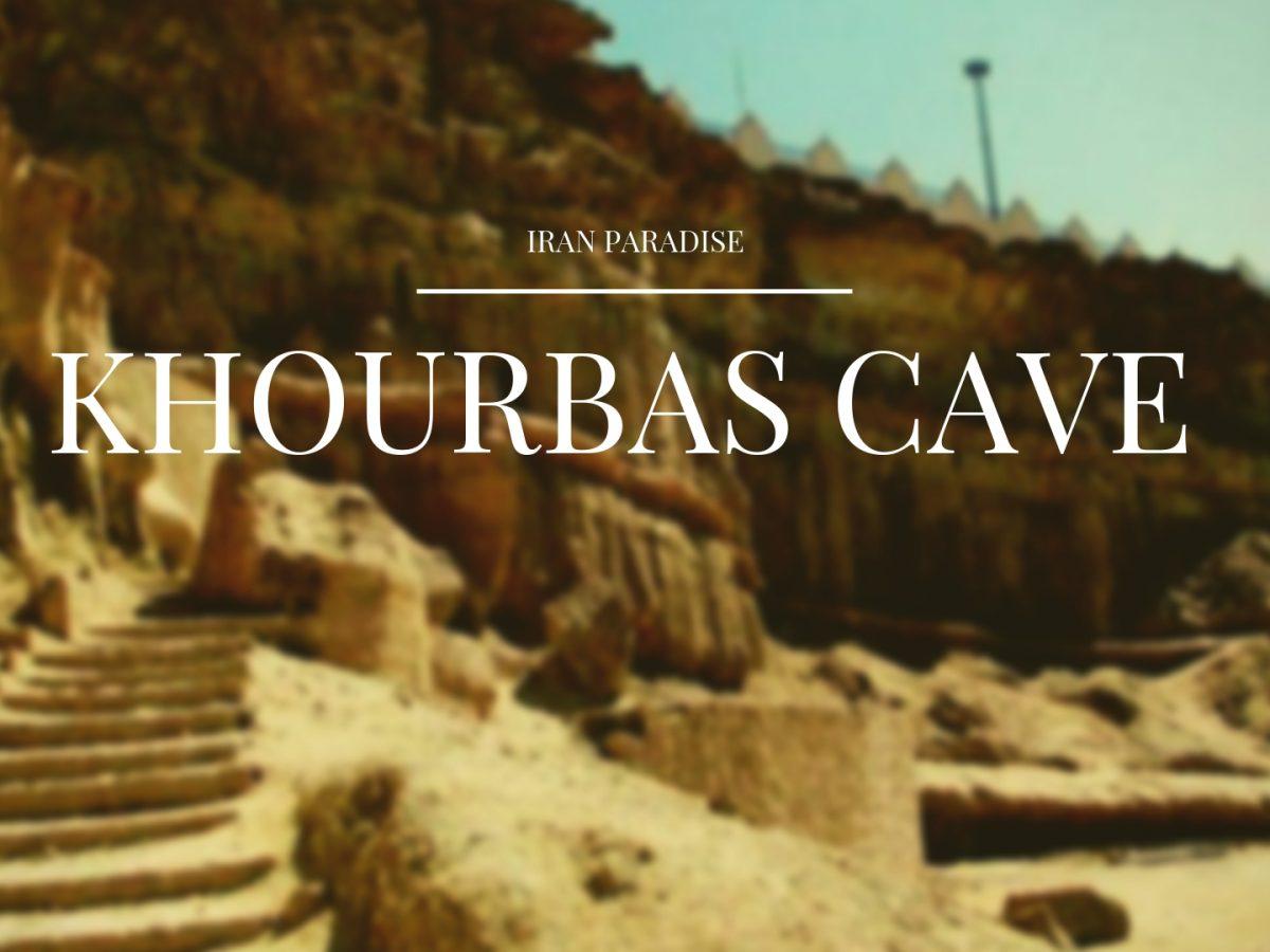 Khourbas Cave