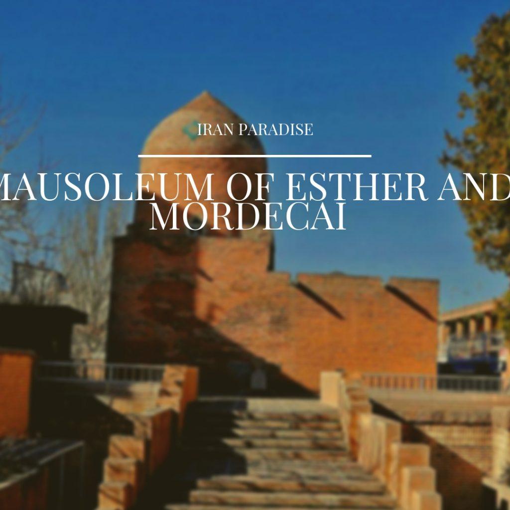 Mausoleum of Esther and Mordecai