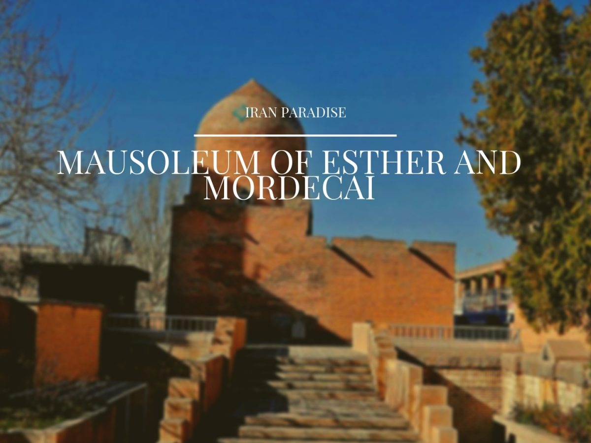 Mausoleum of Esther and Mordecai
