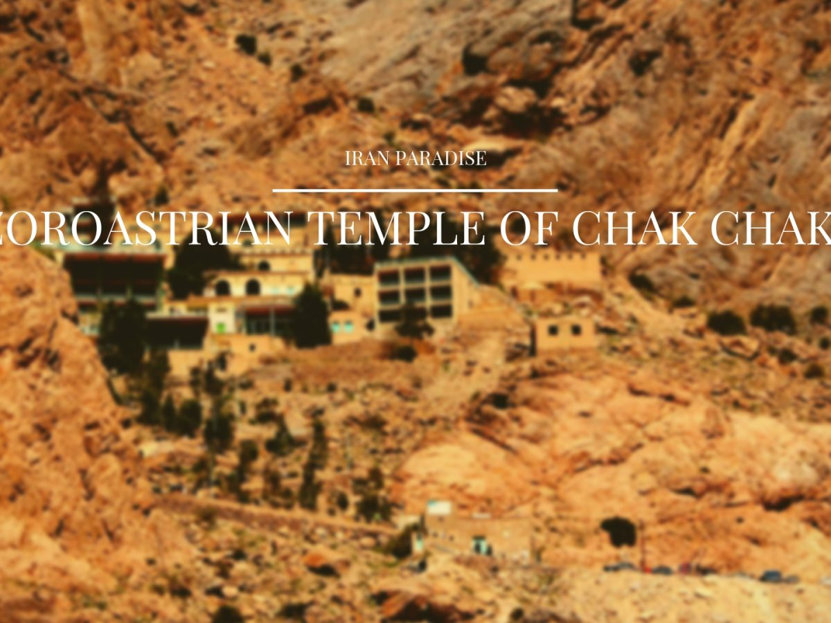 Zoroastrian Temple of Chak Chak