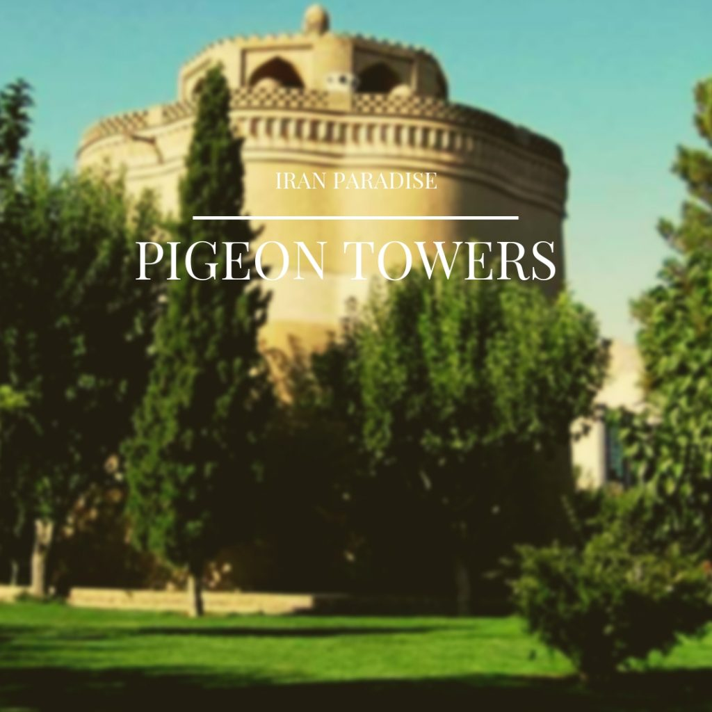 Pigeon Tower