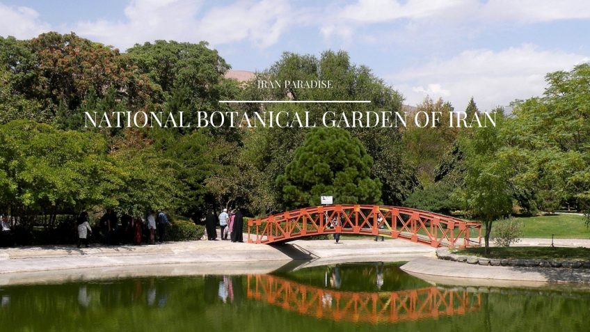 National Botanical Garden of Iran