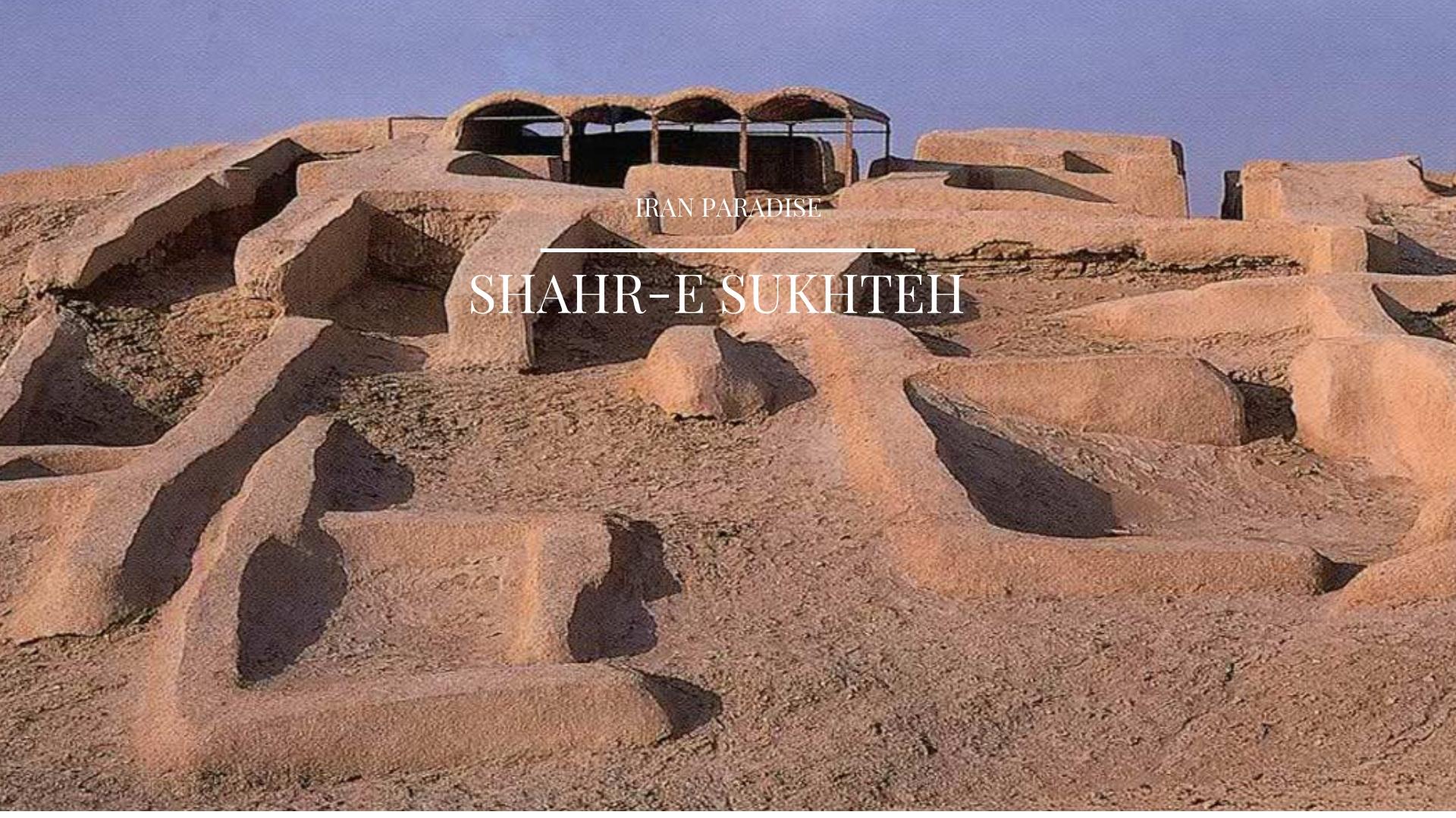 Shahr-e Sukhteh