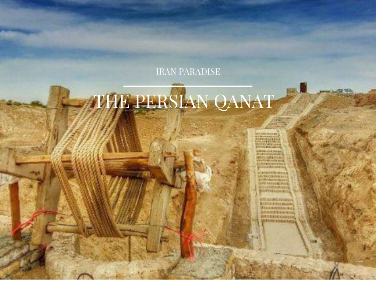 The Persian Qanat