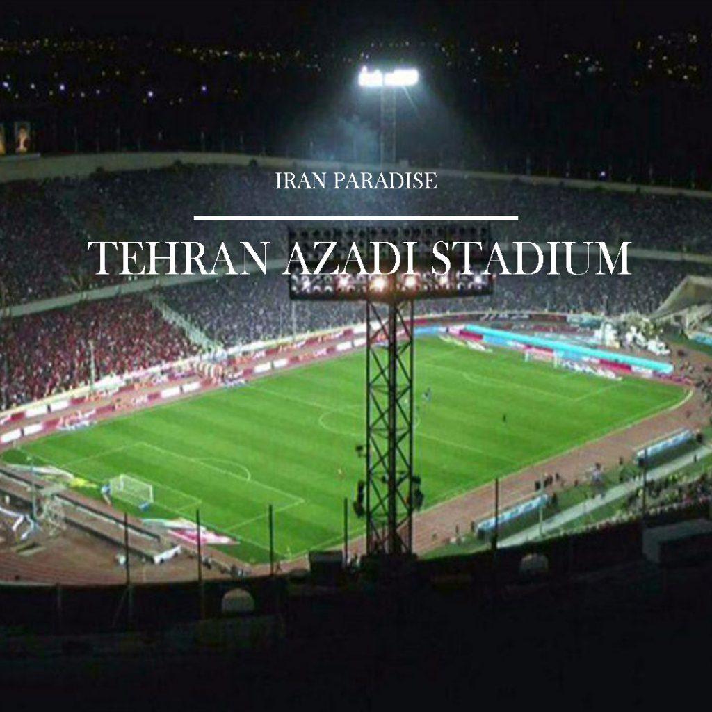 Azad Stadium