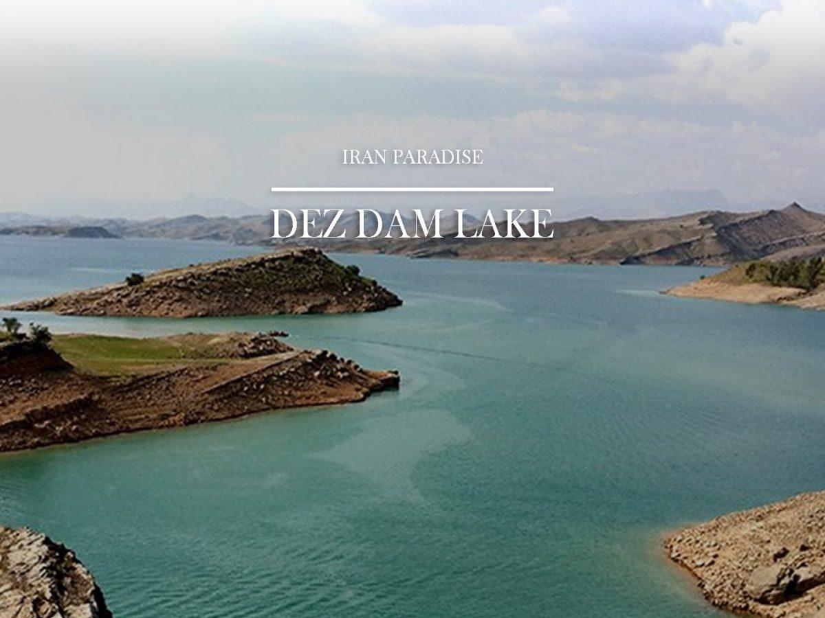 dez-dam-lake