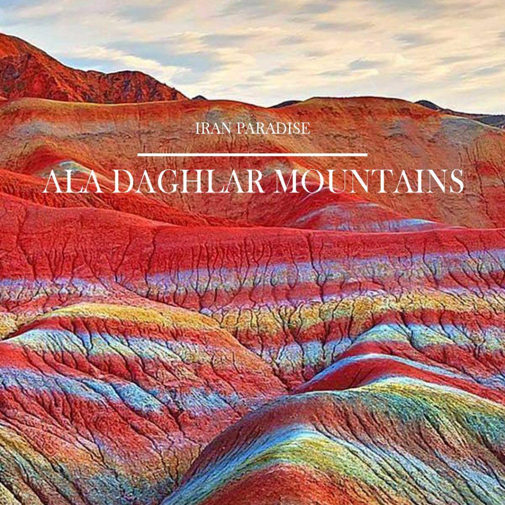 ala-daghlar-mountains