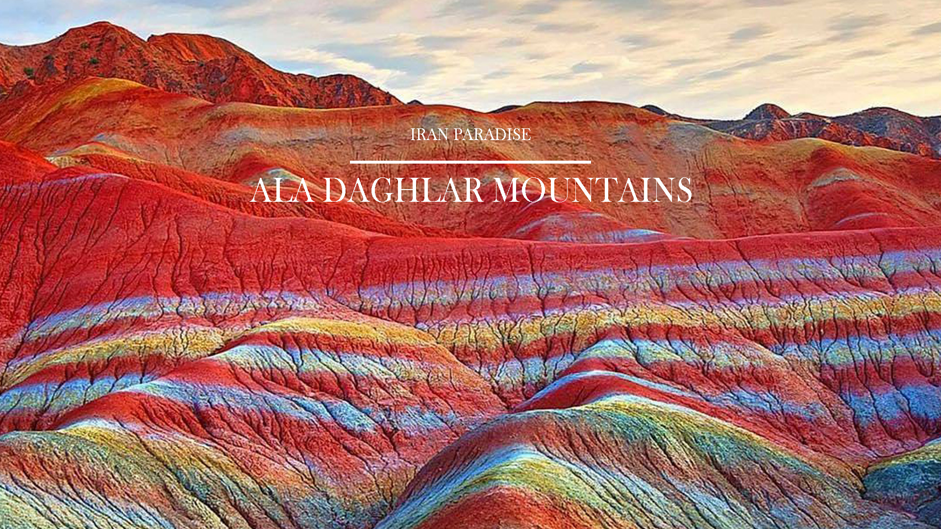 ala-daghlar-mountains