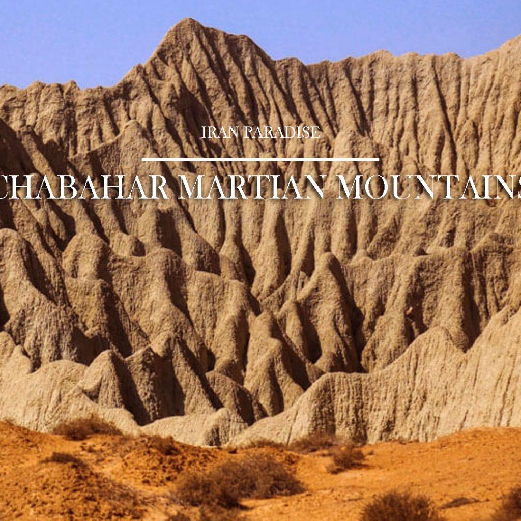 chabahar-martian-mountains