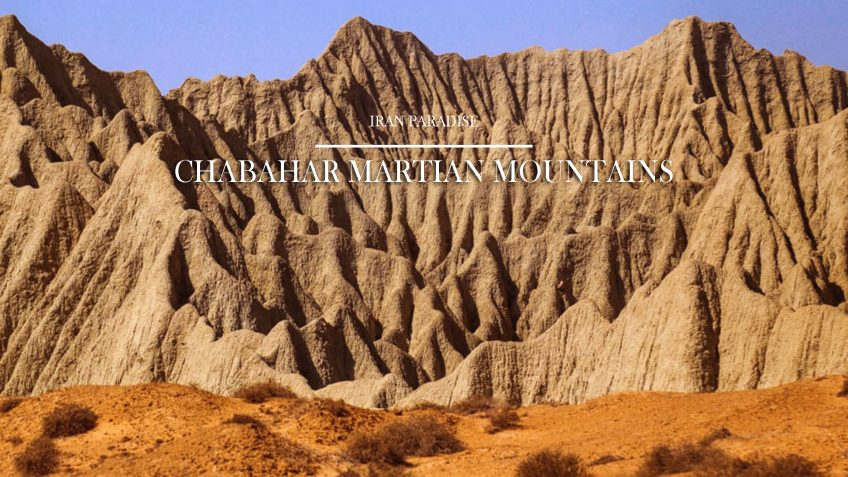 chabahar-martian-mountains