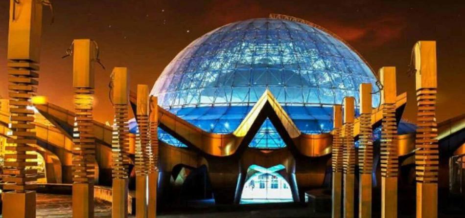 mina's-dome