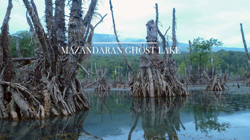 mazandaran ghost lake