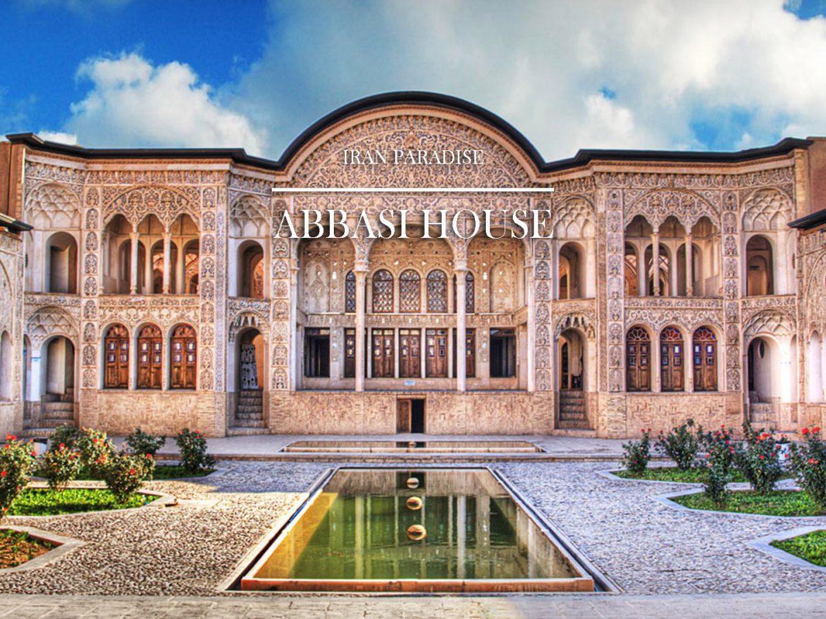 abbasi-house