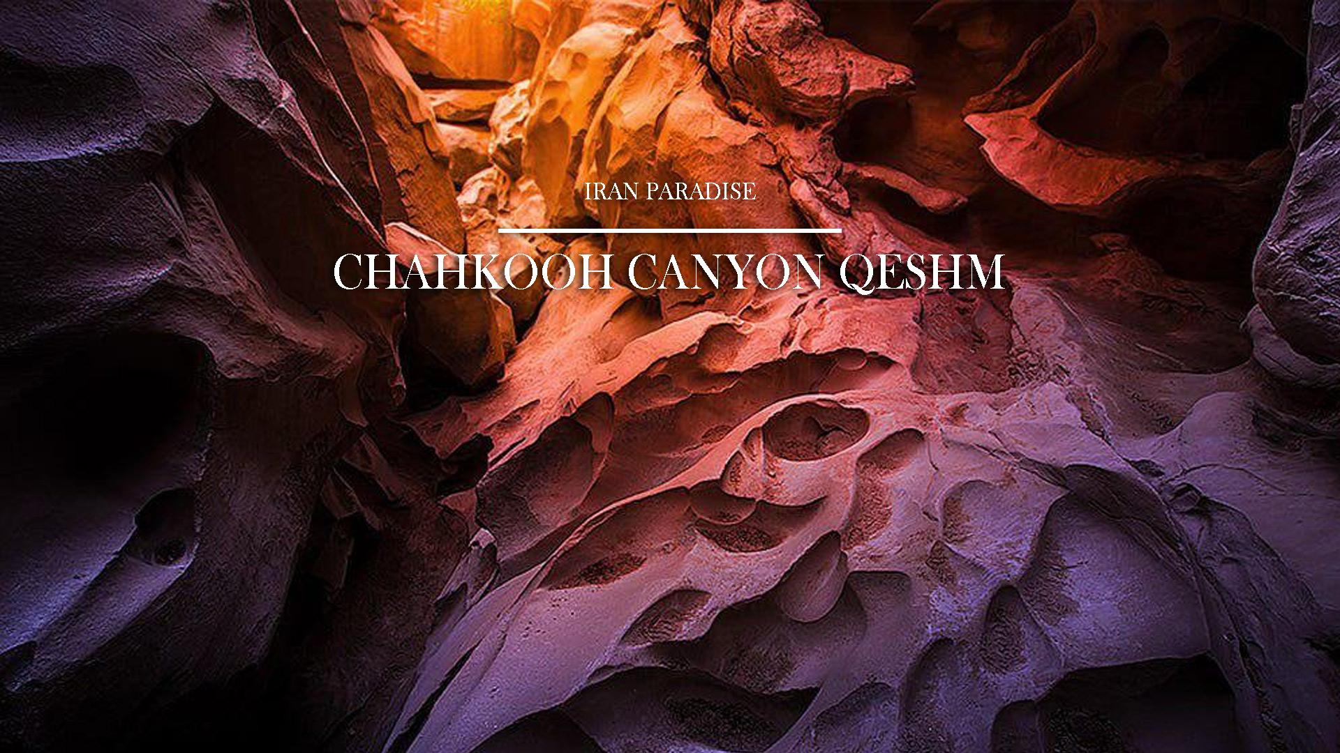 Chahkooh Canyon Qeshm