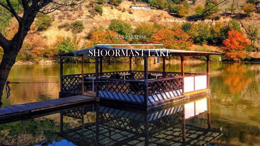 shoormast-lake