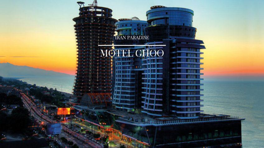 motel-ghoo