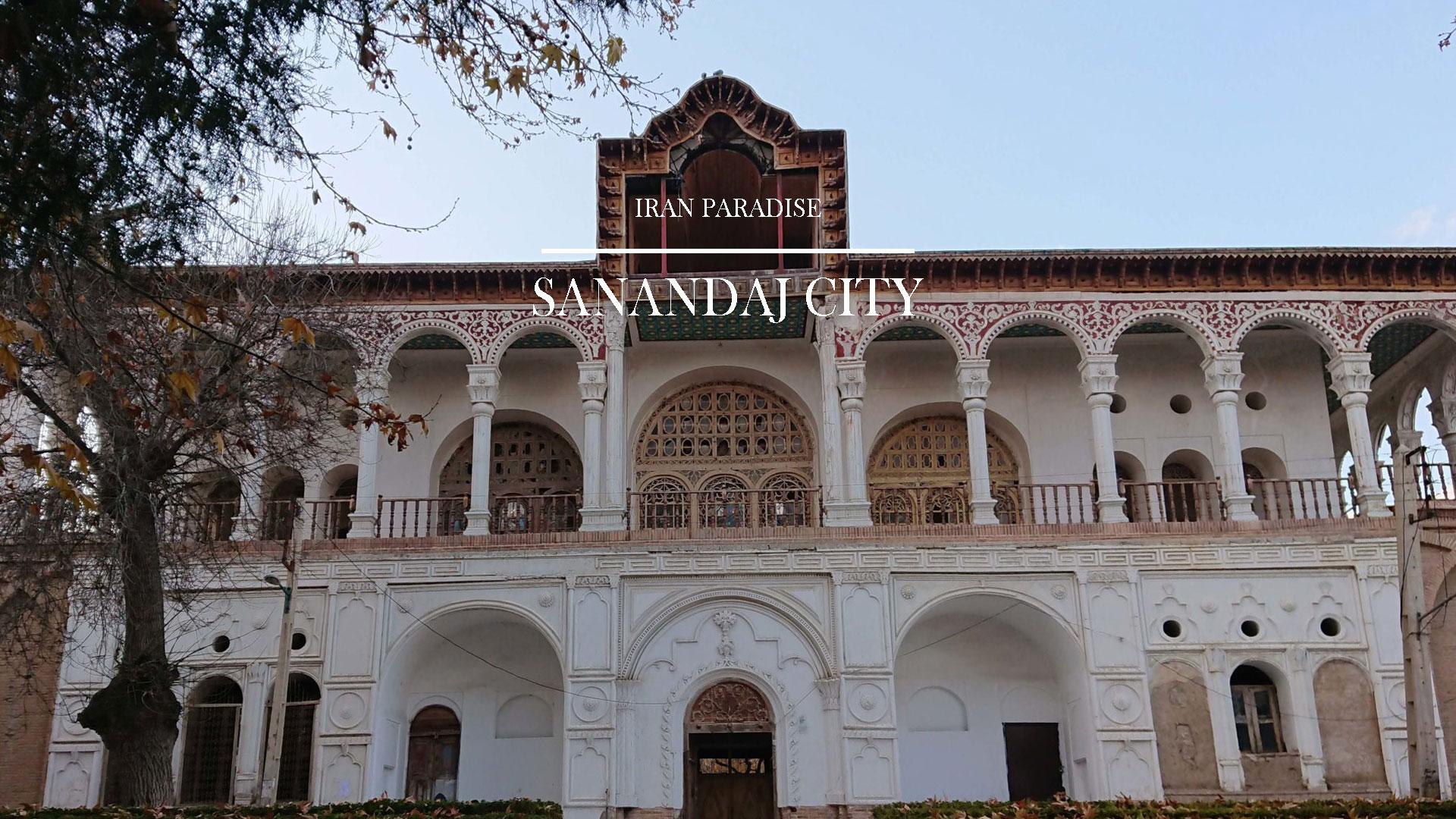 sanandaj-city