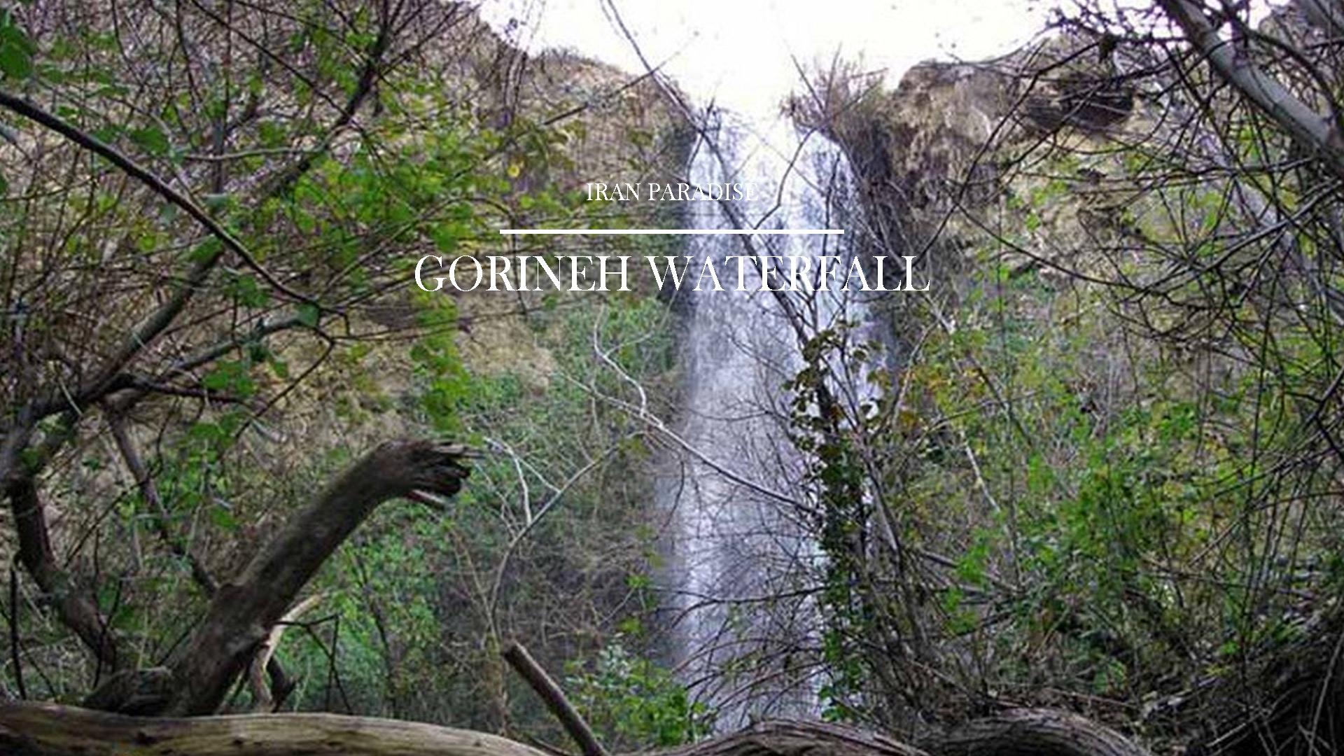 gorineh-waterfall