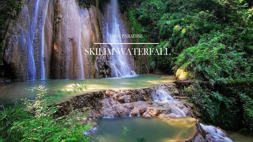 skilim-waterfall