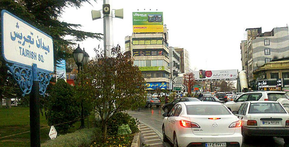 tajrish-street