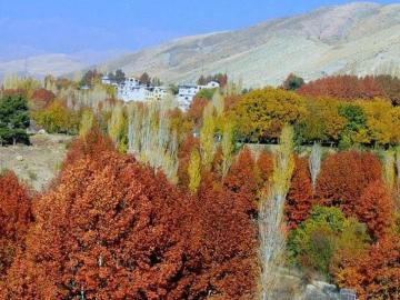 kurdan-village
