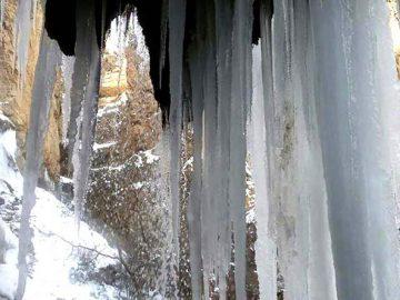 shiraz-waterfall
