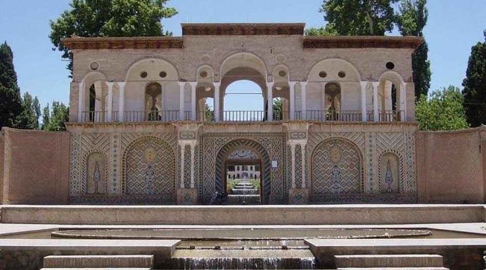 Prince-Mahan's-Garden