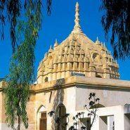 Bandar-Abbas