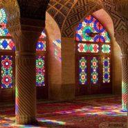 moshir-almolk-mosque