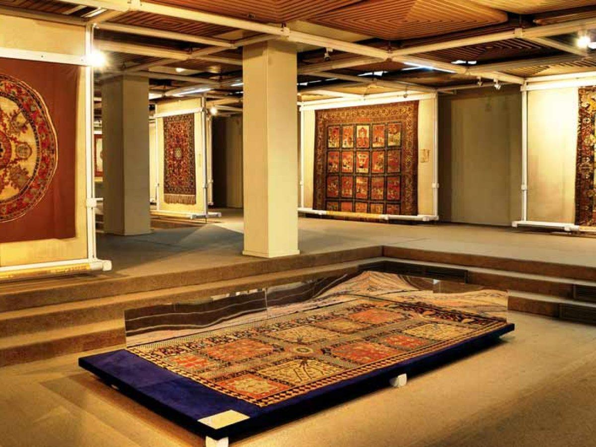 موزه-فرش-تهران