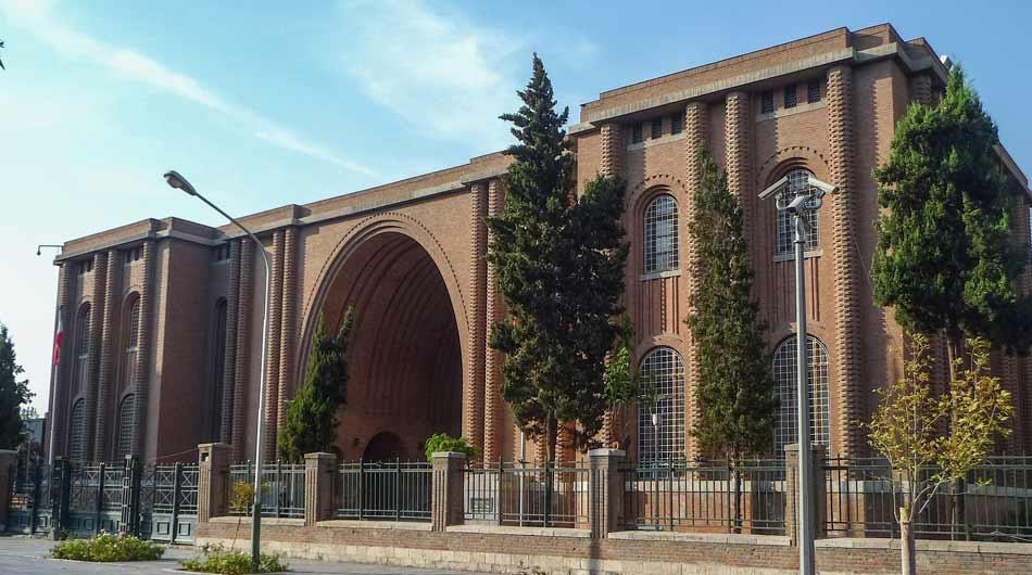 موزه-ملی-تهران