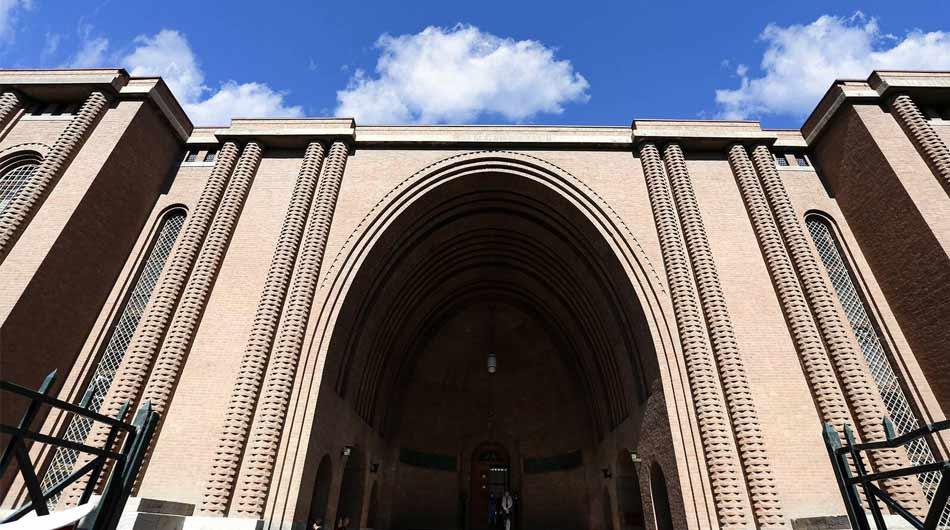 iran-museum