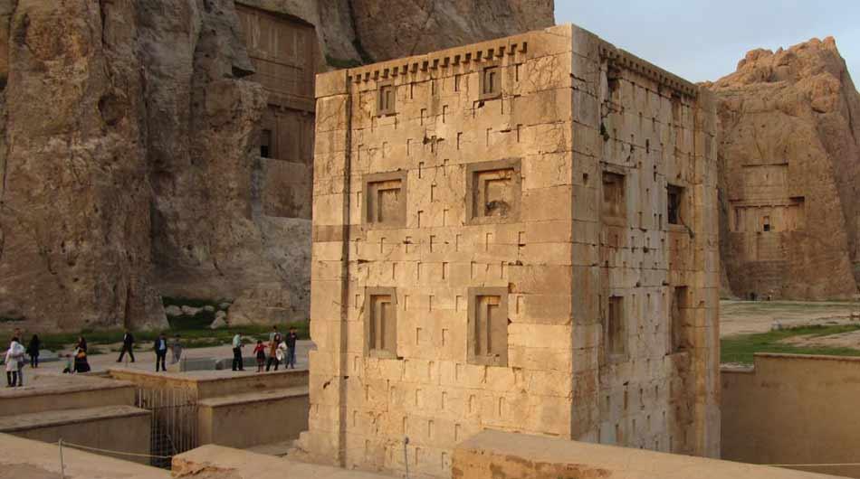 Ka'ba-ye-Zartosht
